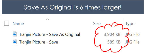 Example of save as original picture being six times larger than if you just save and automatically compress your image